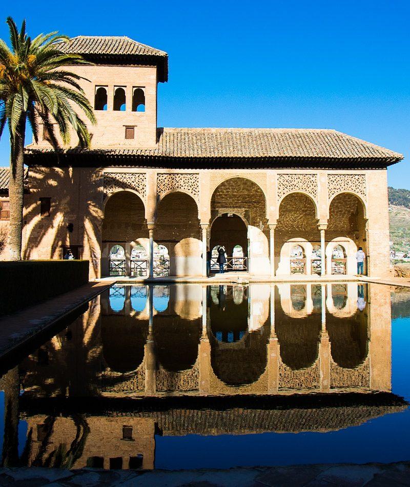 Alhambra, El Partal